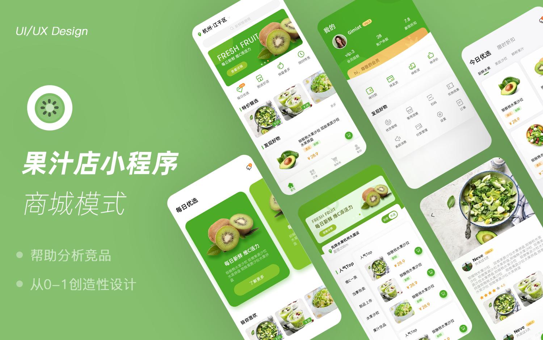 网页设计网站设计网站制作开发网页UI电商美工切图详情页面设计