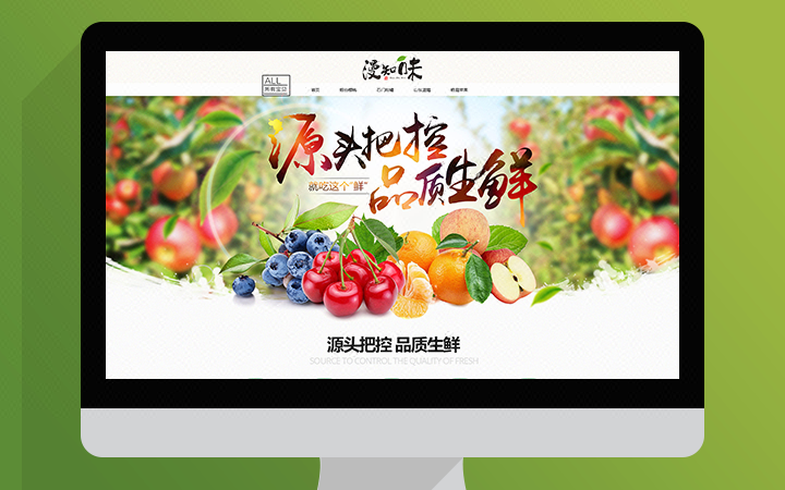 网页设计ui设计专题设计设计h5设计网站设计落地页网站建设
