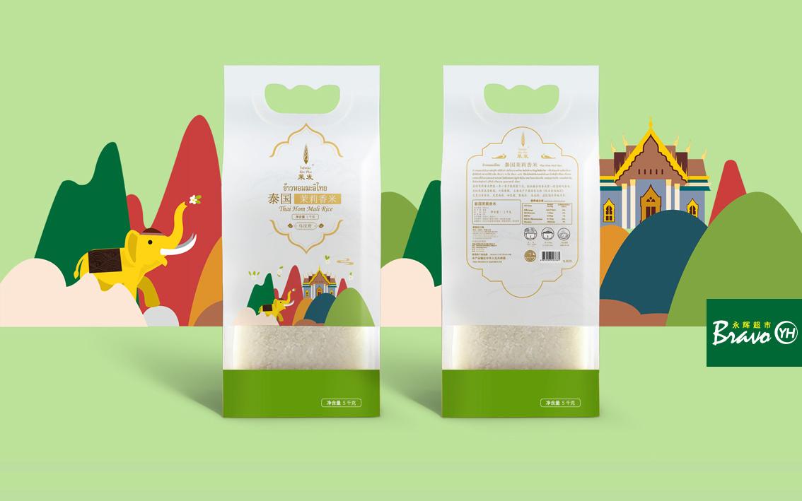 农产品包装设计大米菌菇水果五谷杂粮包装袋盒标签运输袋瓦楞箱