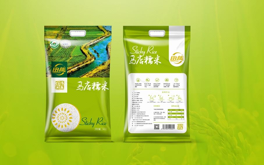 包装设计坚果零食农产品干货花茶叶酒类食品瓶贴包装袋礼盒设计