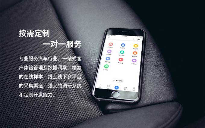 APP开发汽车资讯|汽车后市场租车|二手车|驾考app开发