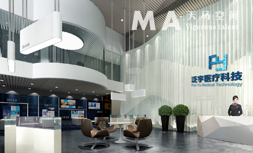 广州泛宇展厅办公区改造装饰工程