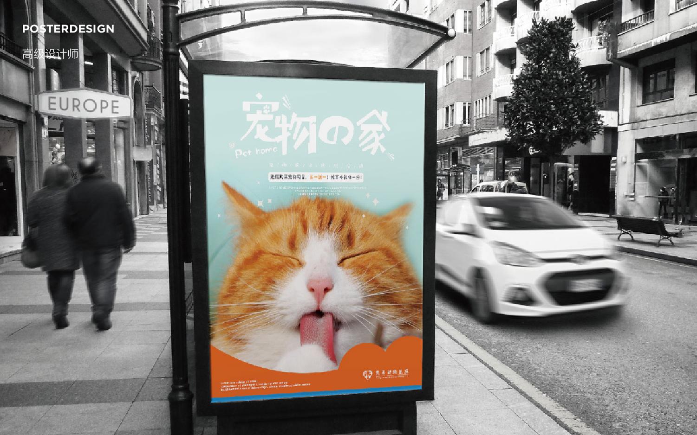 海报设计户外广告美容健身海报促销招生招聘朋友圈海报户外立牌