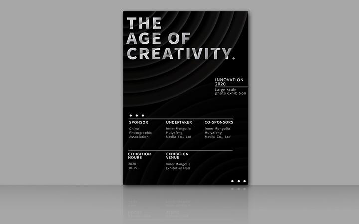 活动海报设计宣传单彩页插画单页平面图促销展架品牌公益广告设计