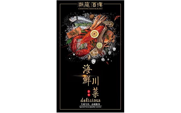 明信片海报设计风景动物插画异型moka公司品牌卡片明信片设计