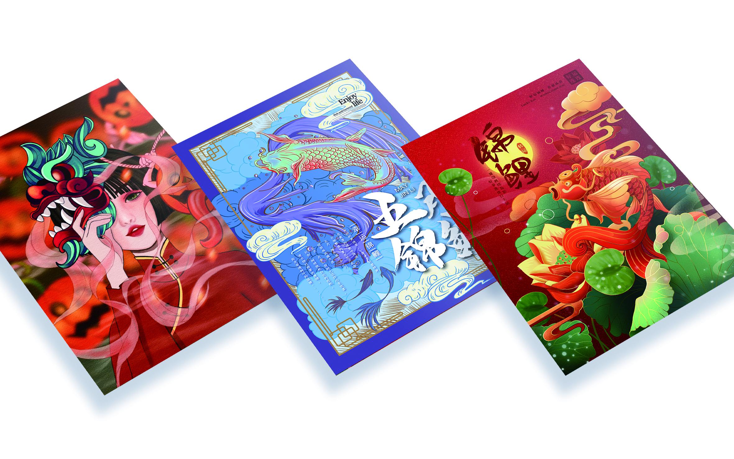 文化墙节日喜庆舞台展台商场超市广场街道办公室吊旗设计背景墙