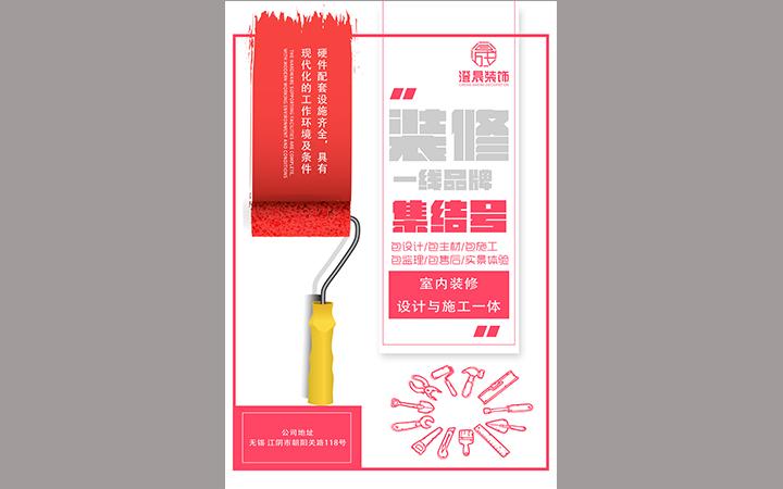 唯美韩式个性结婚请柬邀请函婚礼年会舞会开业会展卡片请柬设计