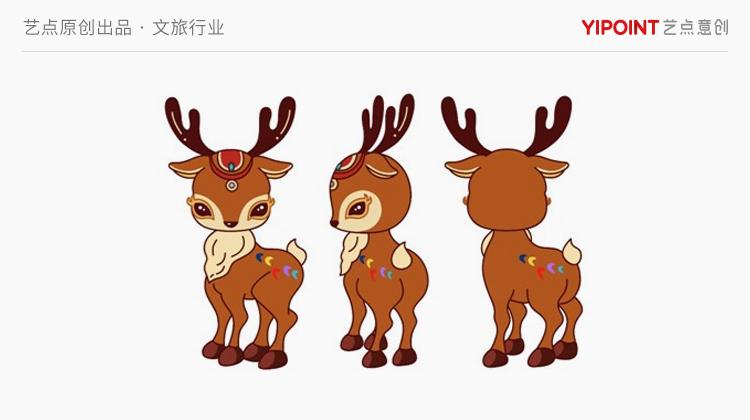 活动吉祥物城市形象企业品牌吉祥物协会公司餐饮活动IP形象设计