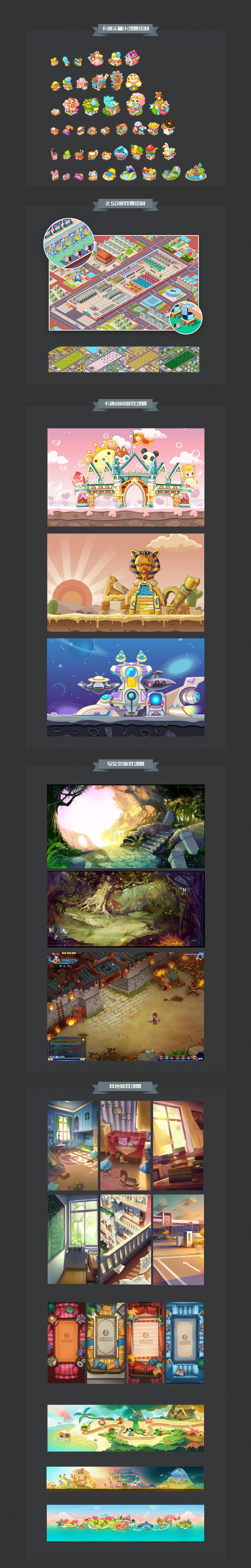 _游戏美术/游戏UI/休闲游戏角色场景设计/小游戏/ 原画界面2