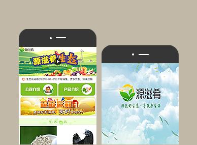 农产品线上交易商城/微信小程序/公众号H5