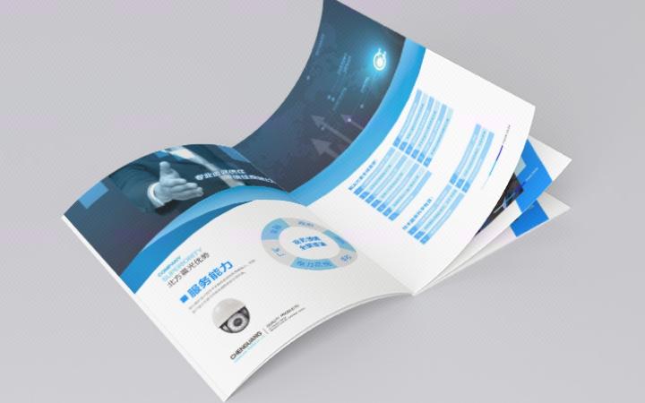 折页设计企业宣传单企业画册招商手册产品传单