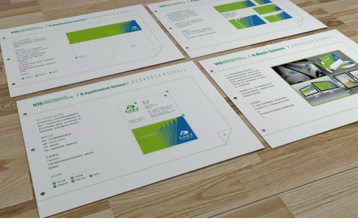 企业微型VI设计全套定制公司金融vi设计系统餐饮VIS升级