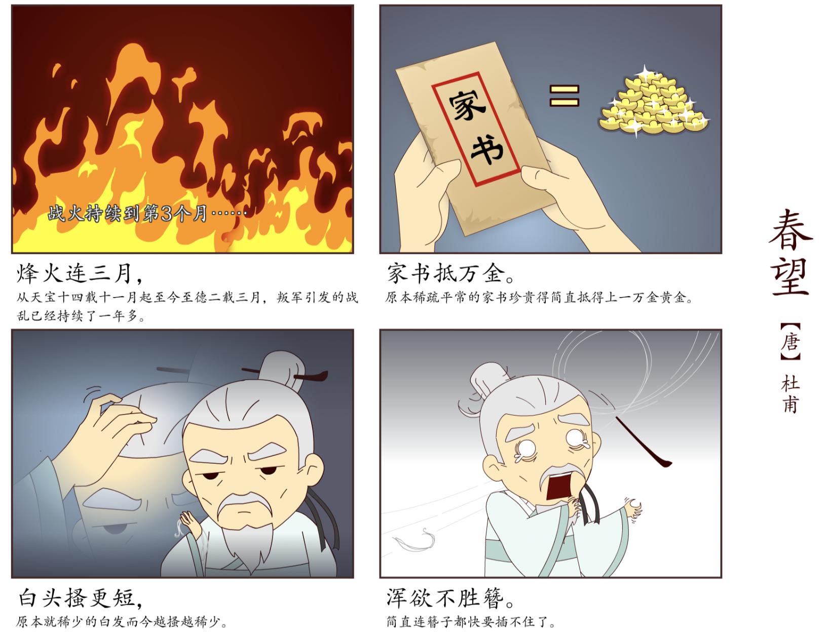 【插画漫画】原创IP吉祥物Q版卡通形象设计商业绘本企业包装