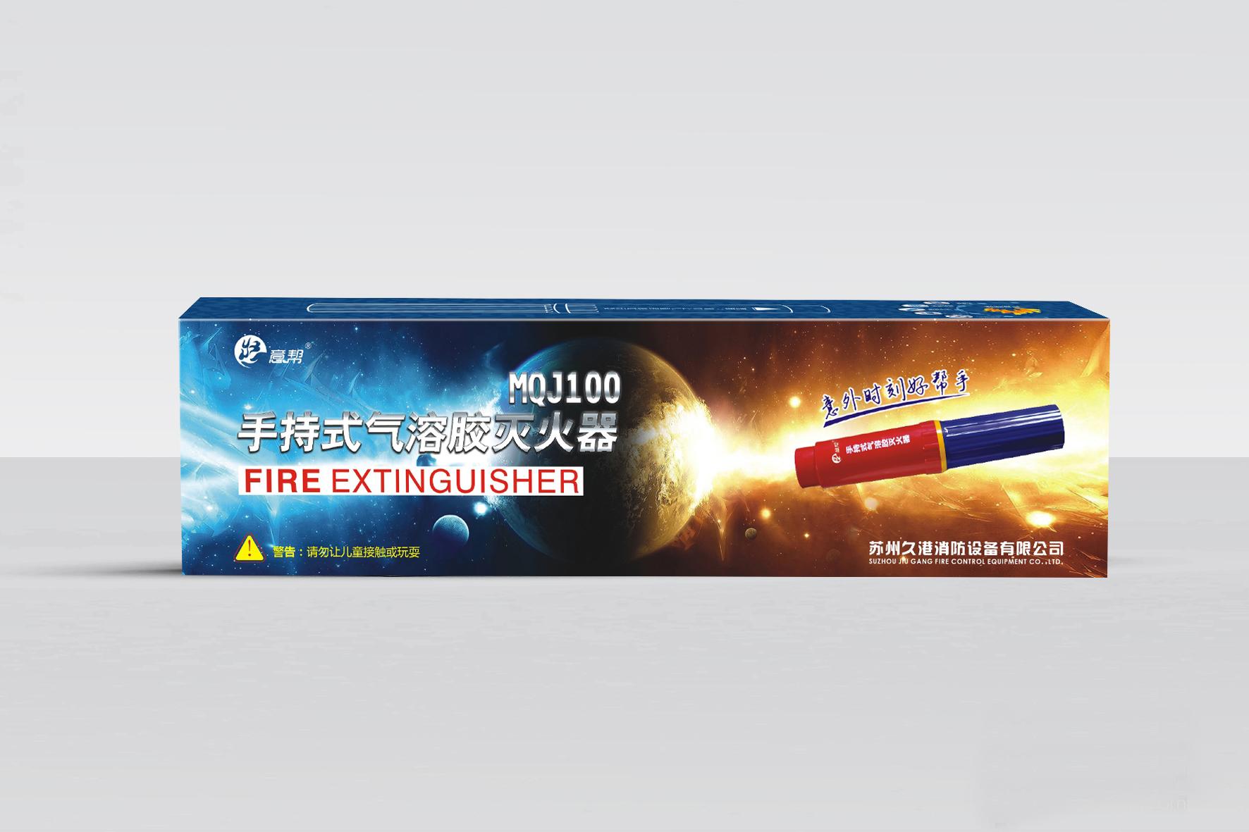 工业产品包装 灯泡包装灭火器包装密封胶包装水龙头包装散热器包