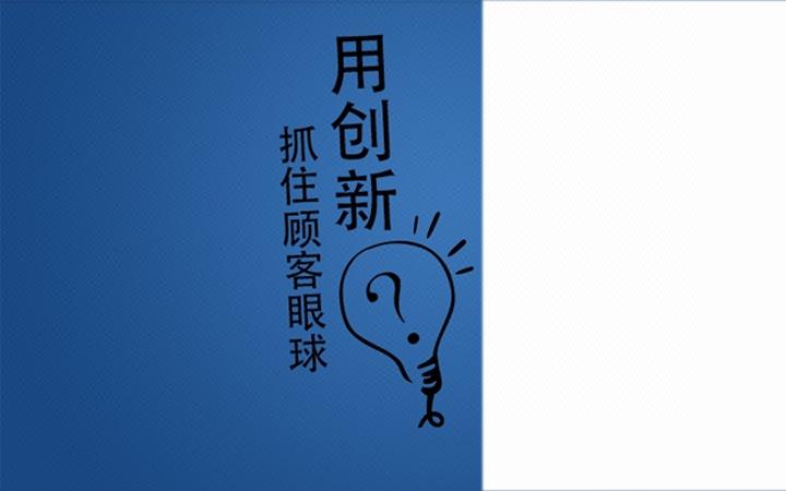 淘宝摄影网店京东产品网拍摄拍照鞋子包包珠宝化妆品数码静物摄影