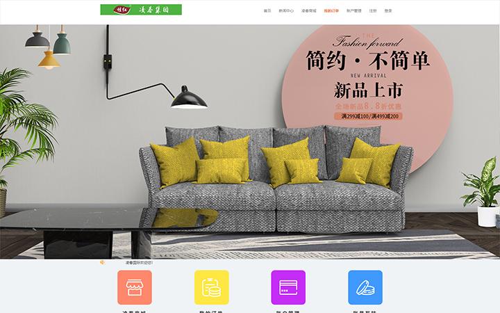 网页切图前端开发前端切图响应式html5网站切图前端设计