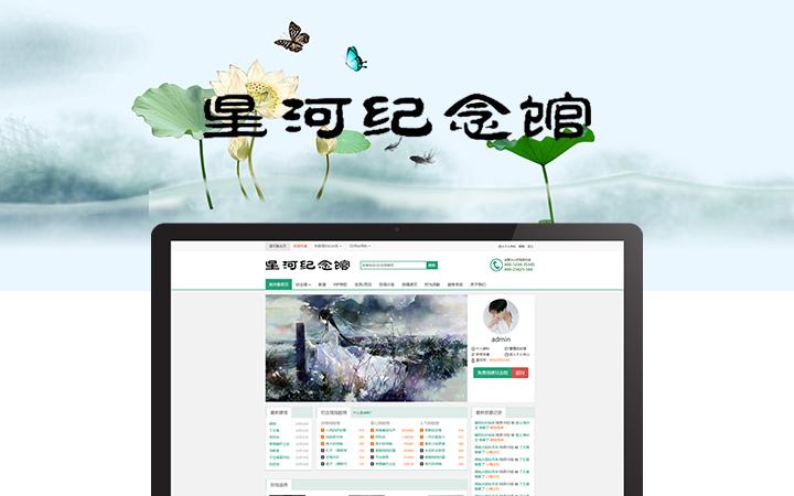 html5网站建设网站制作网页设计网站定制企业网站定制开发