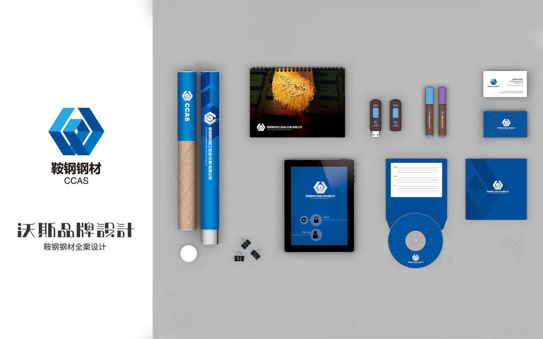 餐饮VI设计全套企业vis应用公司VIS视觉导视品牌策划物料
