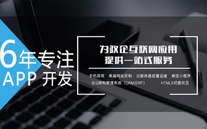 【后端开发】网站后端开发/后台程序开发/接口开发/数据库设计
