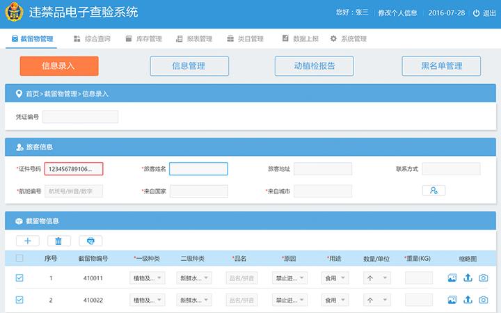 网站UI设计网站设计网页设计企业站设计网站制作网页制作