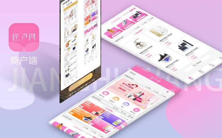 【定制网站建设】高端定制网站制作-营销型网站定制-优之易软件