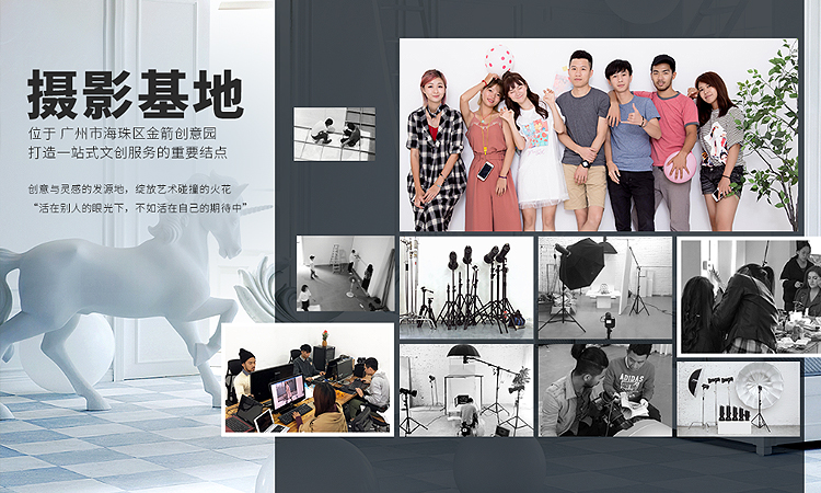 商品拍摄产品拍摄抠图修图白底图片处理ps创意做图场景外景模特