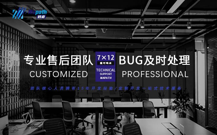 微信小程序IT行业抖音微信小程序开发模板外包小程序定制设计