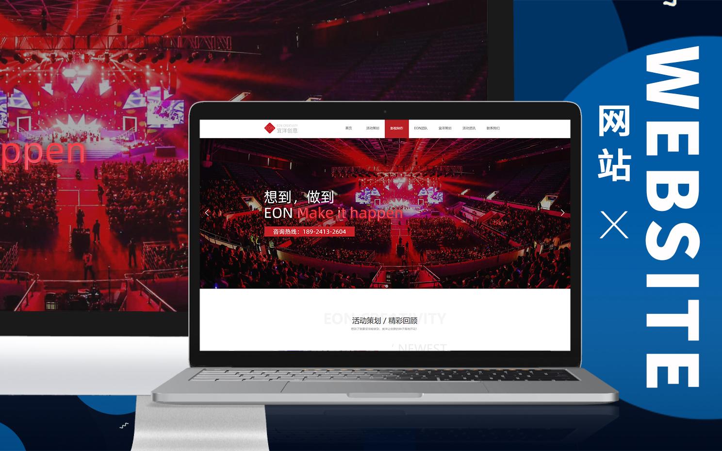 网站建设网站开发企业网站手机商城网站开发官网网站制作营销网站