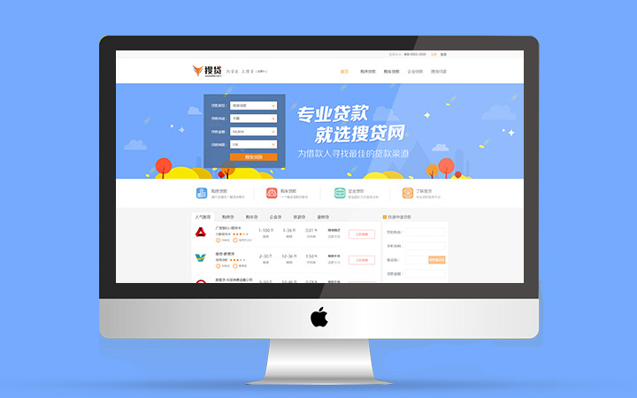 网站定制 UI设计 网页制作 H5响应 前端 企业站