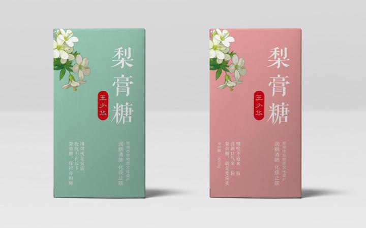 平面广告宣传册画册产品包装单页折页海报易拉宝展架名片菜单设计