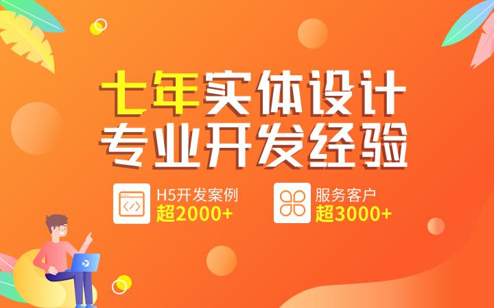 微信公众平台开发微信H5定制微信小程序开发