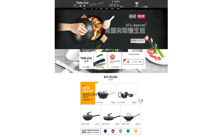 网店装修首页详情页设计主图焦点图图片精修淘宝美工包月产品拍摄