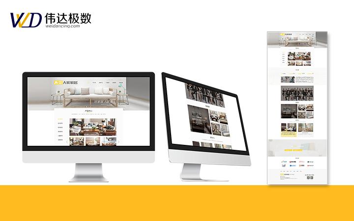 VI设计/包装设计/宣传品设计/产品/UI设计/PPT设计