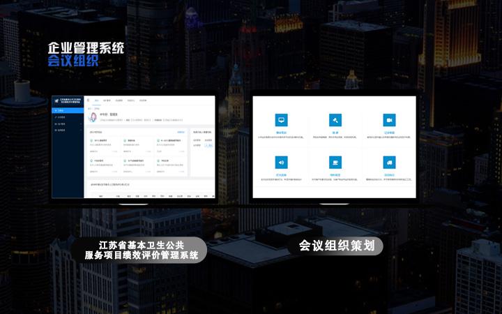 微信小程序美容健身行业微信小程序开发模板外包小程序定制设计