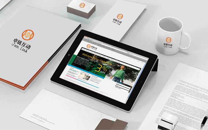 公司企业品牌vi全套VI设计 全套餐饮vis视觉识别系统形象