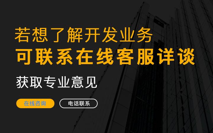 物联网智慧工厂能源系统自动化软件开发智能app开发定制