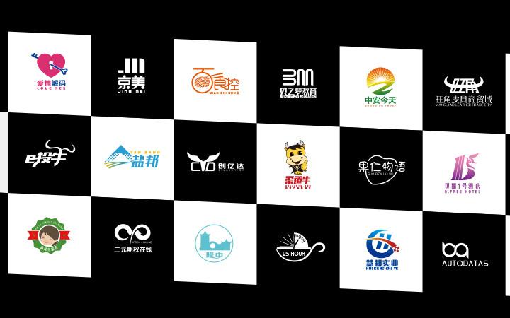 【LOGO达人】LOGO设计/商标设计/标志设计 商业/日化