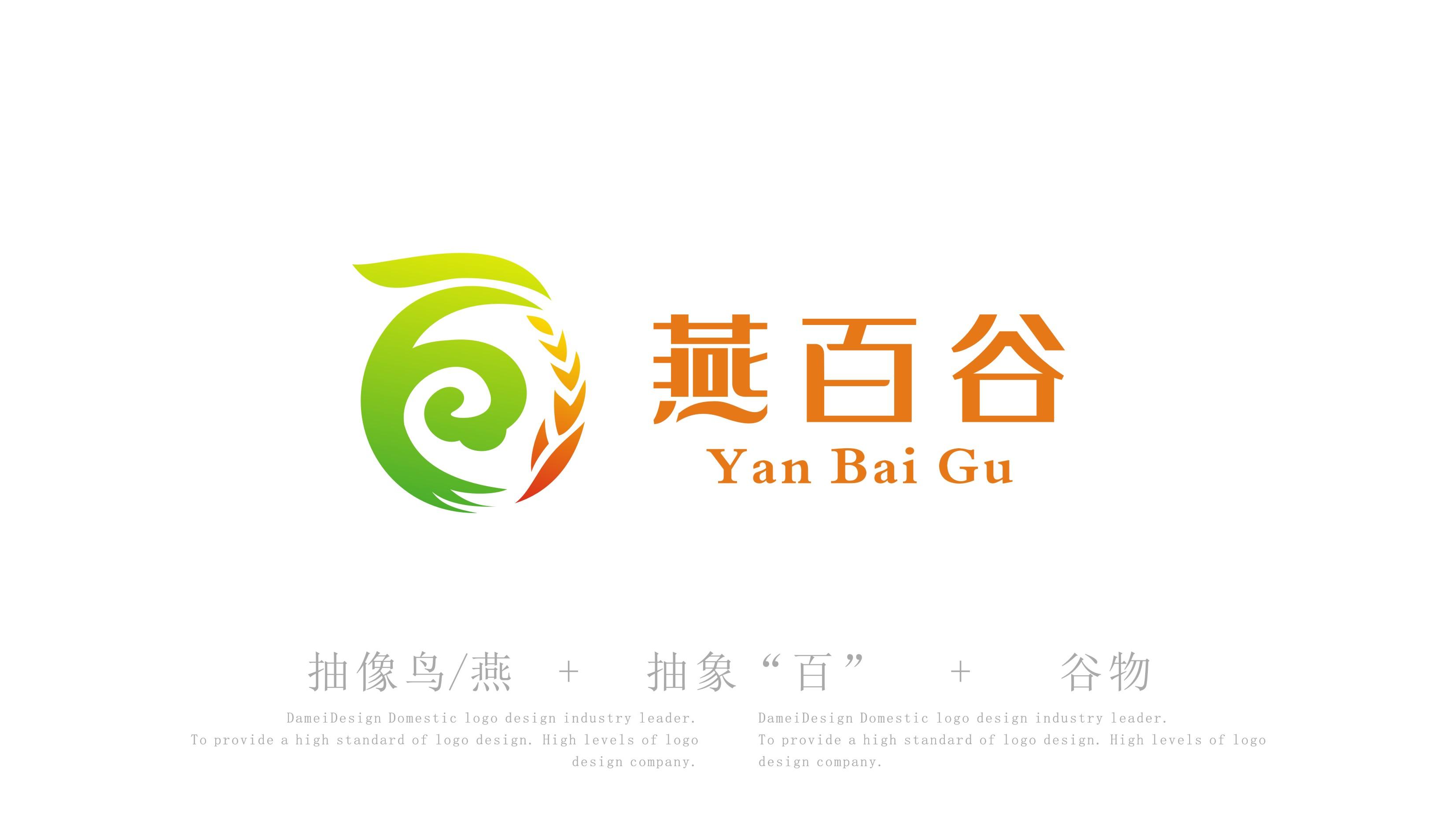 logo旅游酒店烟酒行业科研服务物业租赁物流家居电器婚礼宴会