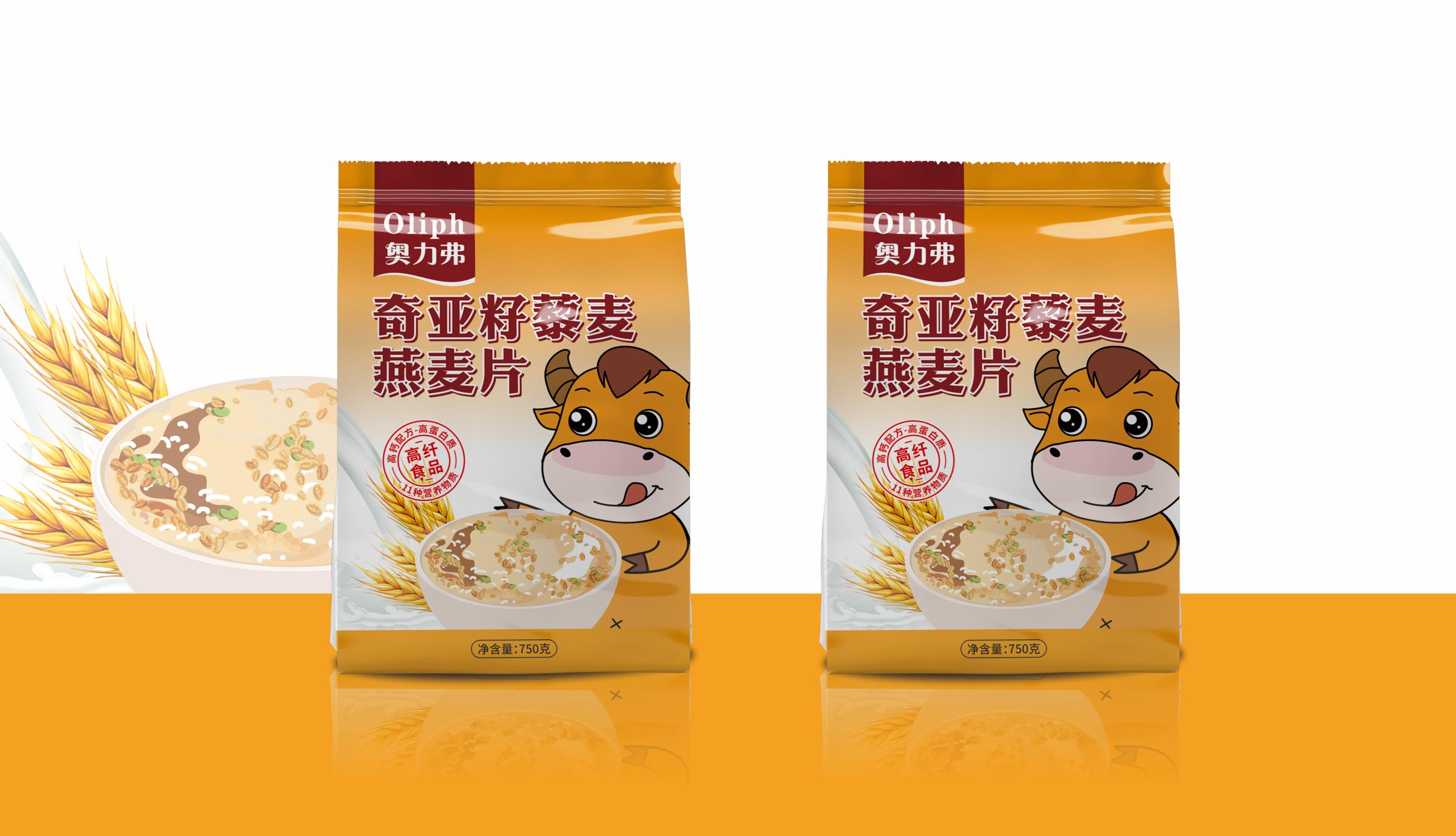 包装设计包装袋设计食品包装产品包装设计特产建材医药零售百货