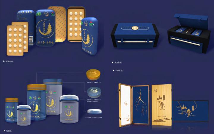 DON严选包装设计食品包装瓶贴包装盒礼盒设计包装袋手提袋设计