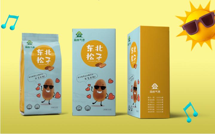 DON原创手绘包装盒设计插画设计商业插画原画包装设计礼盒设计