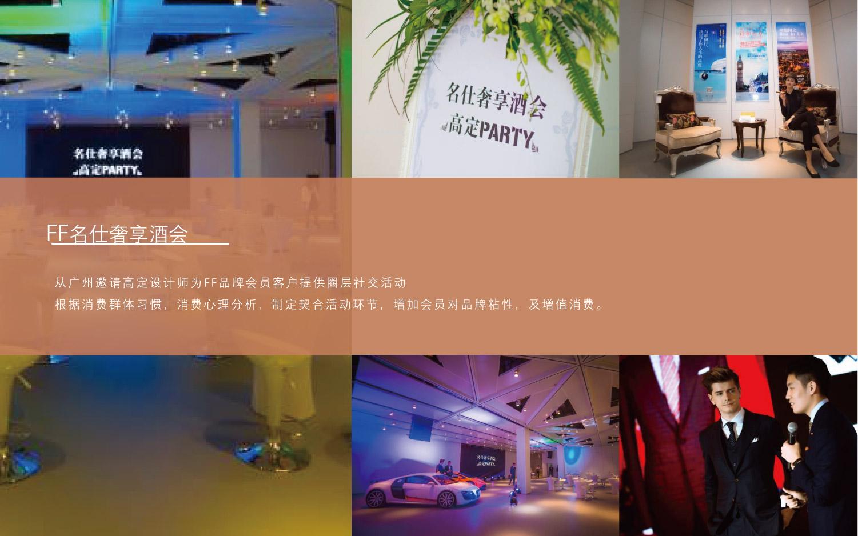 【主打服务】节日店庆活动策划执行营销推广文案策划活动策划书