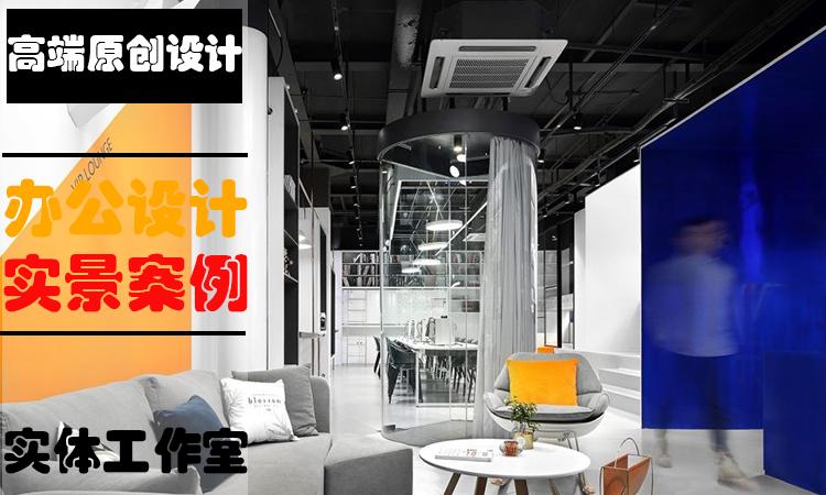 【实景作品】北京办公室设计公装效果图办公楼设计室内装修设计