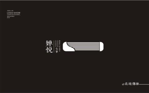 企業 門店 標志 商標設計 公司 品牌 餐飲 logo設計