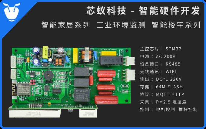 单片机硬件电路原理图pcb智能工业电子设备产品plc设计开发