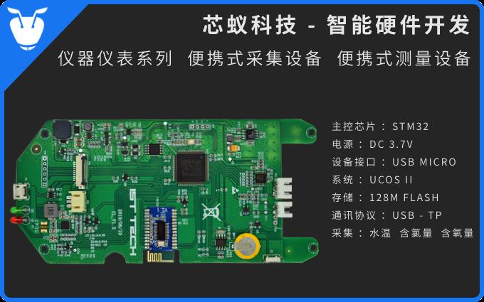 电路设计pcb原理图单片机开发plc自动化原理图设计开发