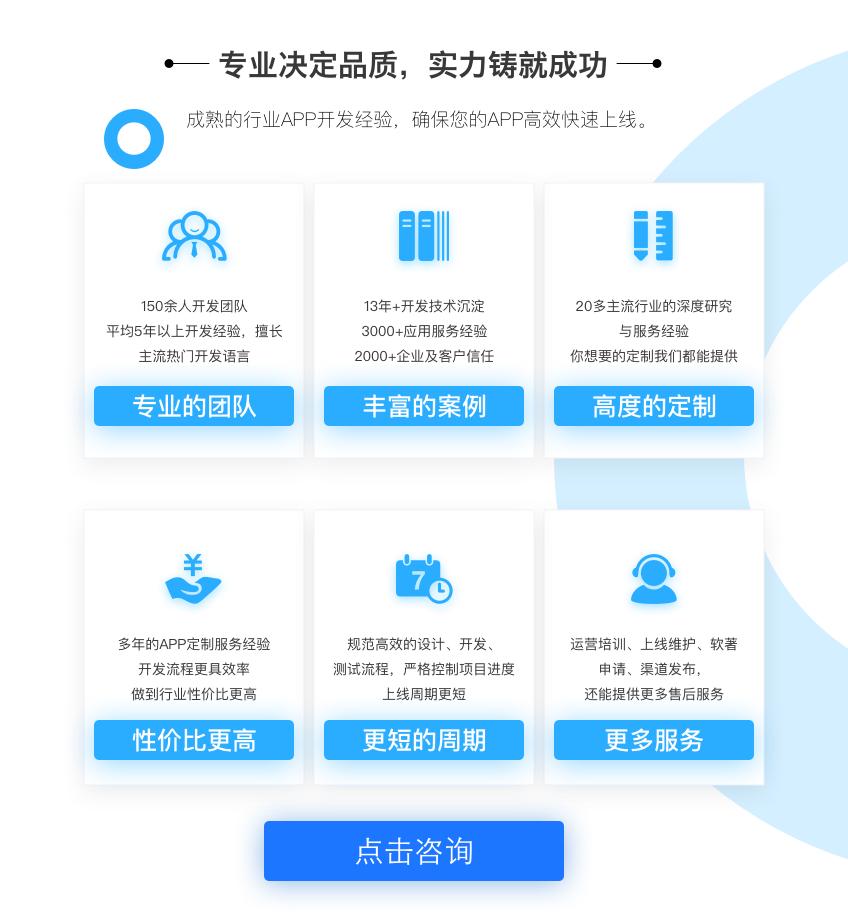 _APP开发教育软件商城定制作物联网系统社交成品物流app开发3