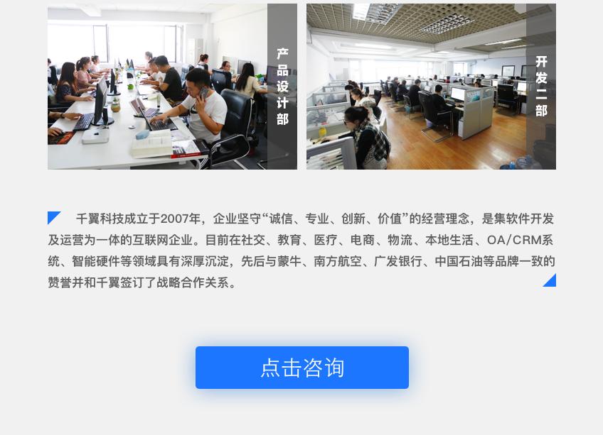 _APP开发教育软件商城定制作物联网系统社交成品物流app开发12