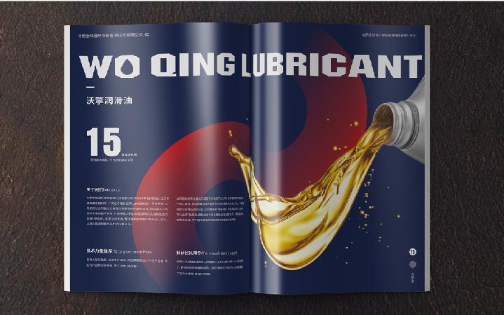 画册广告宣传单海报易拉宝墙体灯箱广告牌网络广告设计品牌策划