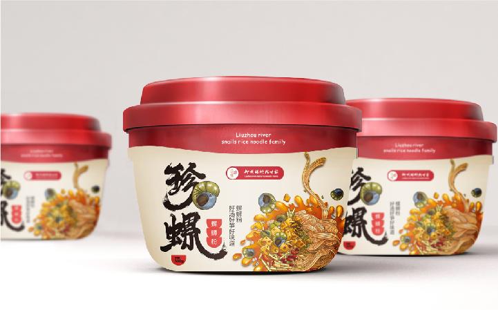 【手绘包装】高端包装米老头 统一 康师傅御用 包装盒食品饮料